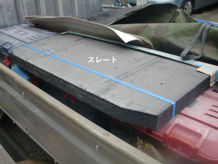 泉大津市で使用する化粧スレート