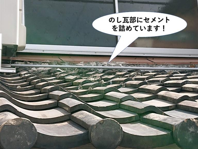 熊取町の壁際ののし瓦部にセメントを詰めています