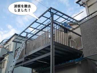 泉佐野市の波板を撤去しました