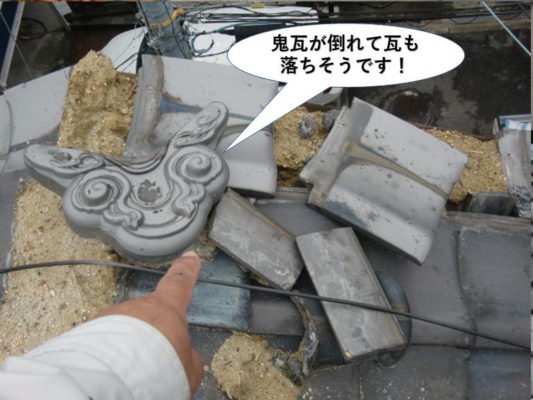 岸和田市の鬼瓦が倒れて瓦が落ちそうです