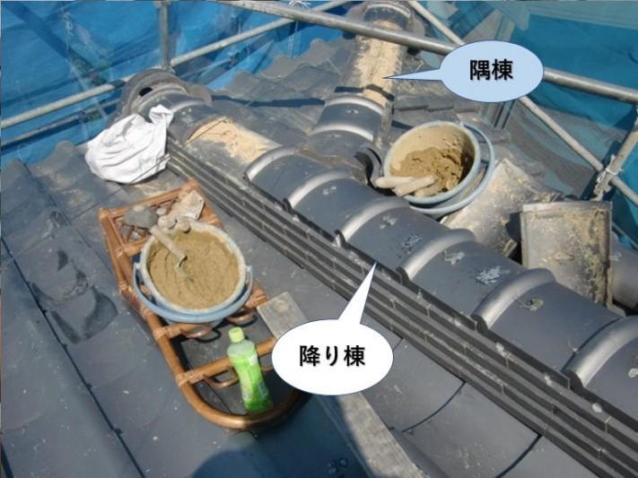 岸和田市の降り棟と隅棟を修理します
