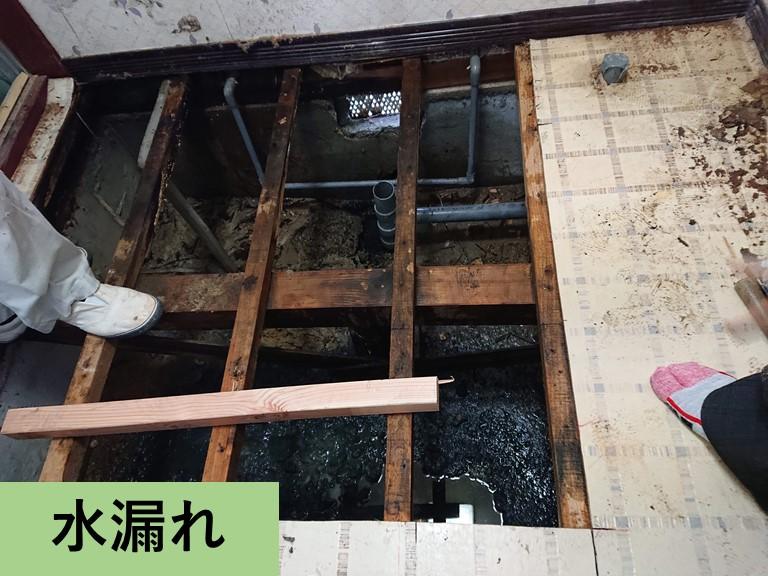 岸和田市の水漏れ