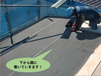 岸和田市の屋根にルーフィングを下から順に敷いていきます!