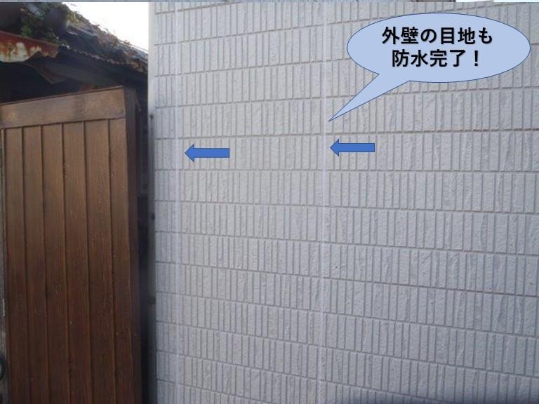 岸和田市の外壁の目地も防水完了