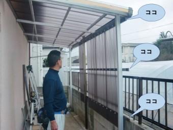 岸和田市のテラス屋根に側面に波板施工中