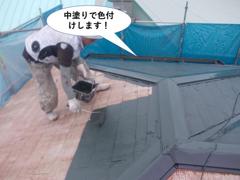 岸和田市の屋根を中塗りで色付け!