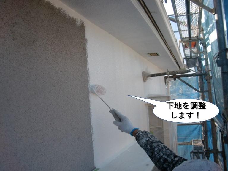 泉南市の外壁の下地を調整