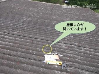 岸和田市のガレージの屋根に屋根に穴が開いています
