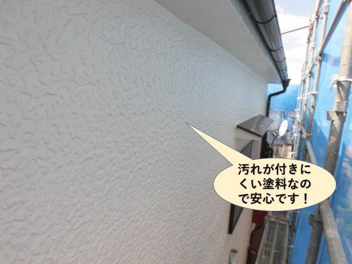 岸和田市の外壁塗装・汚れが付きにくい塗料なので安心です