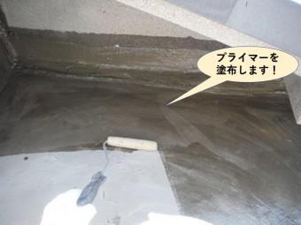 泉佐野市のベランダにプライマー塗布