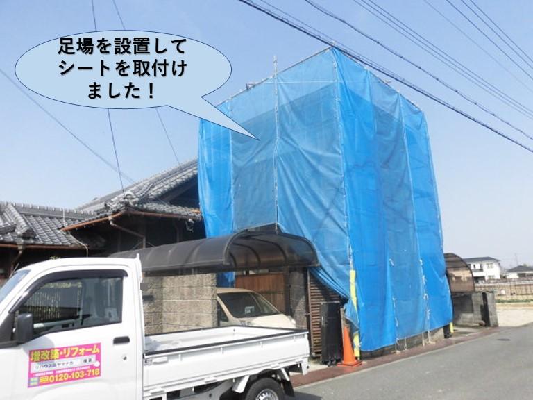 岸和田市で足場を設置してシートを取付け