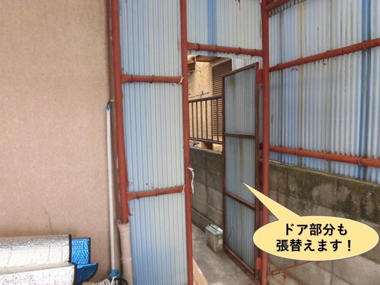 岸和田市のカーポートのドア部分も張替えます