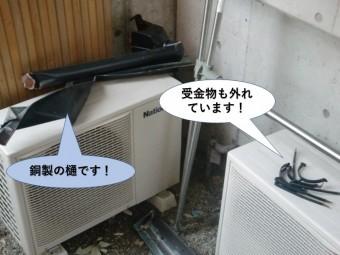 岸和田市の銅製の樋です
