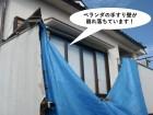岸和田市のベランダの手すり壁が崩れています