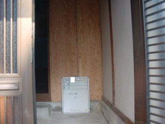 岸和田市藤井町で耐力壁設置