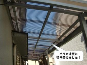 岸和田市のポリカ波板に張り替えました
