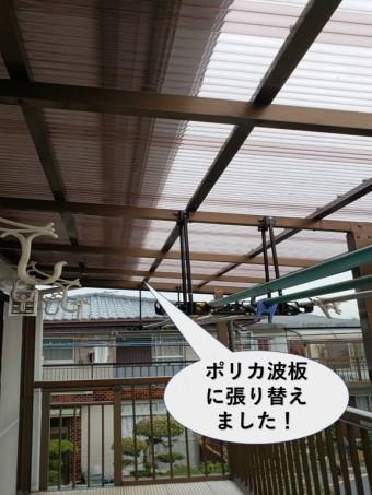 泉南郡熊取町のテラス屋根をポリカ波板に張り替えました
