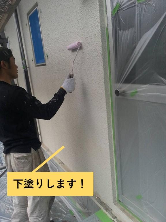 貝塚市の外壁の下塗り