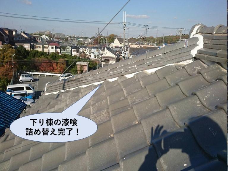 和泉市の下り棟の漆喰詰め替え完了