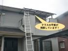 岸和田市の屋根点検・テラスの平板が飛散