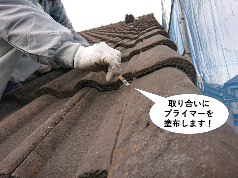 岸和田市のケラバの取り合いにプライマーを塗布