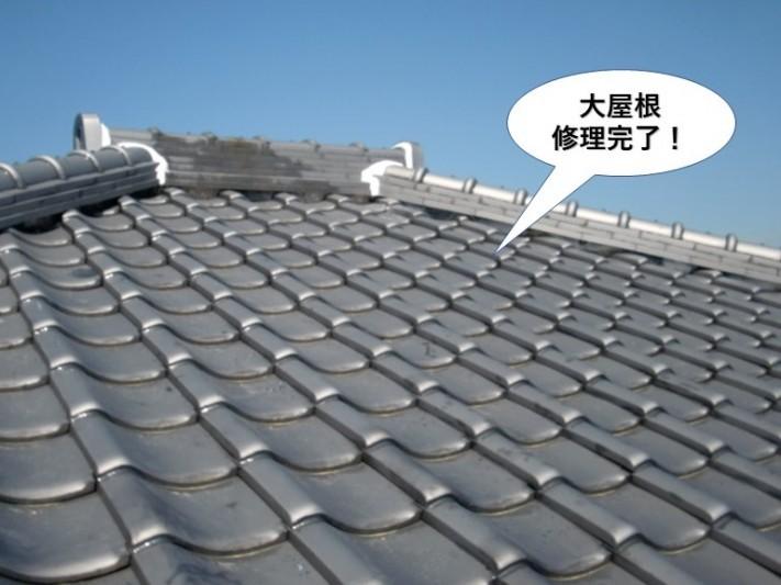 岸和田市の大屋根修理完了