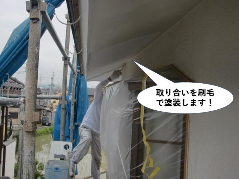 忠岡町の軒天と外壁の取り合いを刷毛で塗装します
