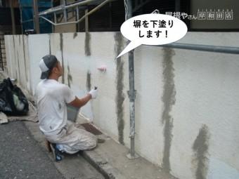 和泉市の塀を下塗りします