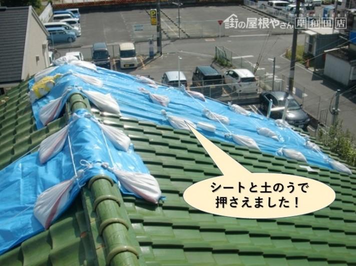 岸和田市の屋根をシートと土のうで押さえました