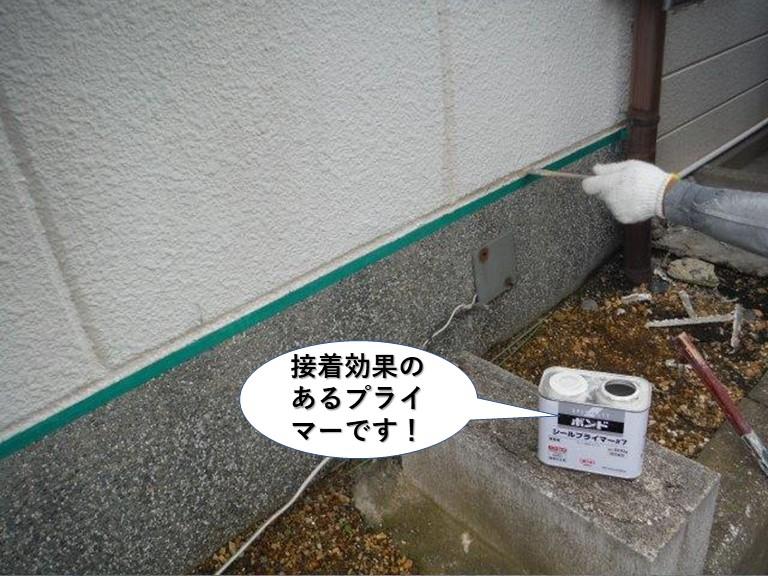 岸和田市で使用する接着効果のあるプライマー