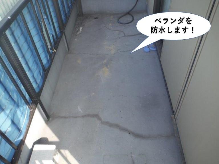 岸和田市のベランダを防水します