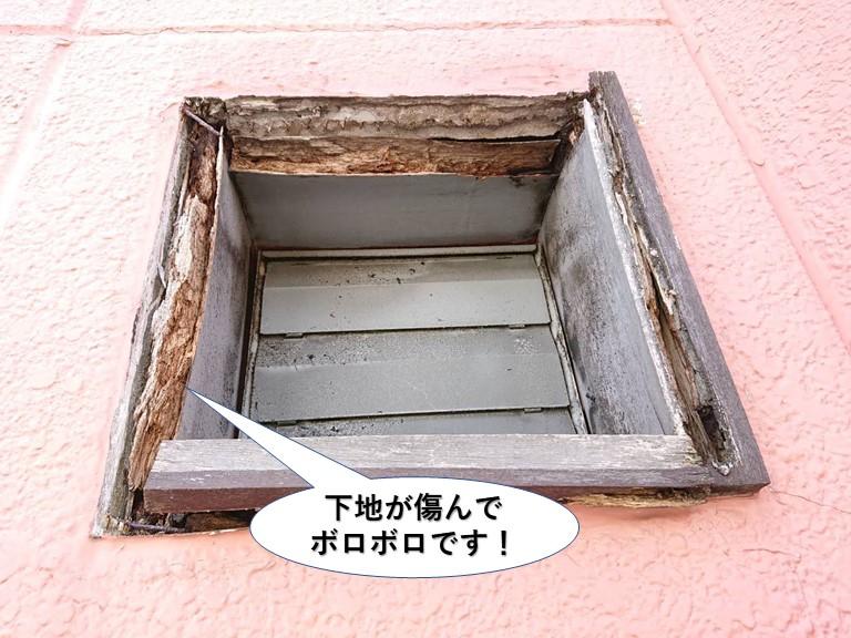泉佐野市の換気フードカバーの下地が傷んでボロボロです