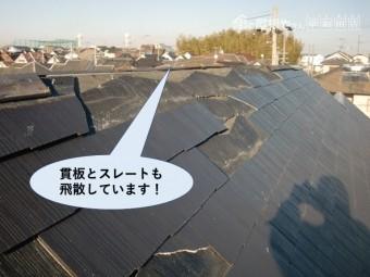 岸和田市の屋根の貫板とスレートも飛散