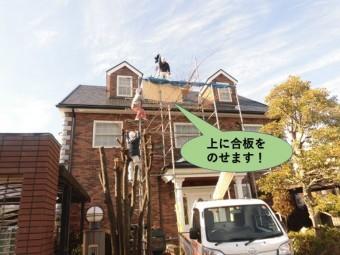岸和田市の足場の上に合板を載せます