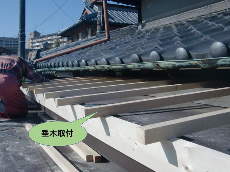 泉北郡忠岡町の屋根に垂木を取付けました!