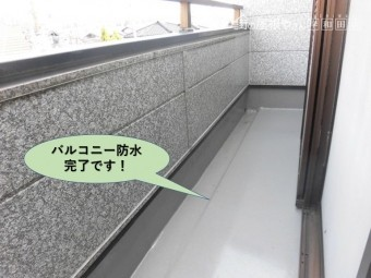 岸和田市のバルコニー防水完了です