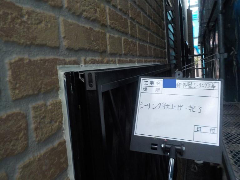 熊取町のサッシ回りのシーリングも打ち替え