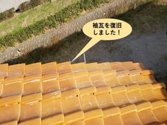 泉大津市の屋根の袖瓦を復旧しました