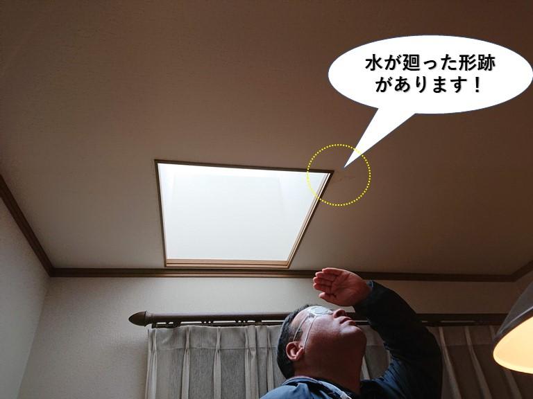 忠岡町の天窓からの雨漏り