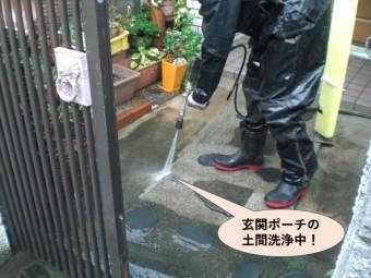 岸和田市の高圧洗浄で玄関土間のポーチ洗浄中