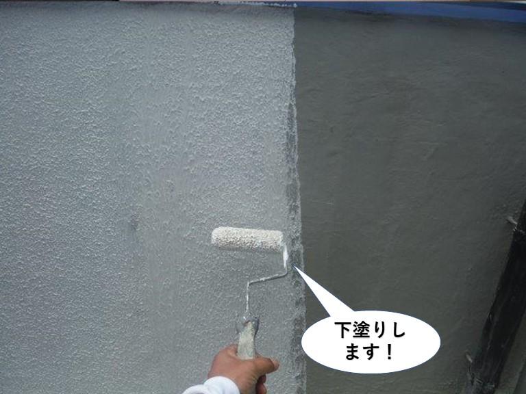 熊取町のベランダの壁の下塗り