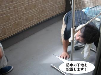 和泉市のベランダに防水の下地を設置します