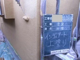 岸和田市春木本町の外壁塗装の上塗り