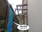 和泉市のテラスの平板を保管しました