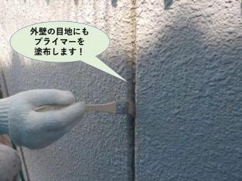 岸和田市のALC外壁の目地にもプライマーを塗布