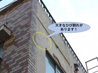 岸和田市の外壁に大きなひび割れがあります!