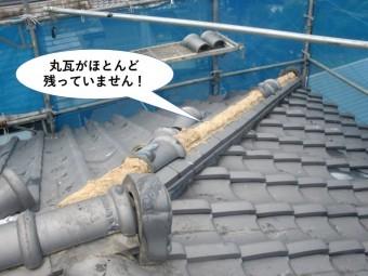 泉大津市の棟の丸瓦がほとんど残っていません