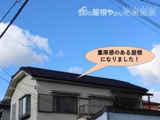 岸和田市屋根が重厚感のある屋根になりました