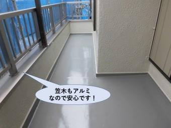 岸和田市のベランダの笠木もアルミなので安心です