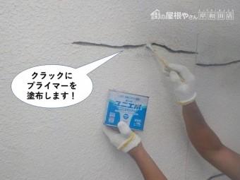 貝塚市の外壁のクラックにプライマーを塗布します